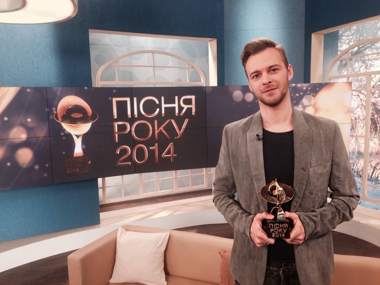 Max Barskih Awards
